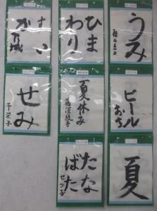 2015.6七夕製作 003
