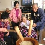 赤とんぼ・大分県大分市の有料老人ホーム・デイサービス